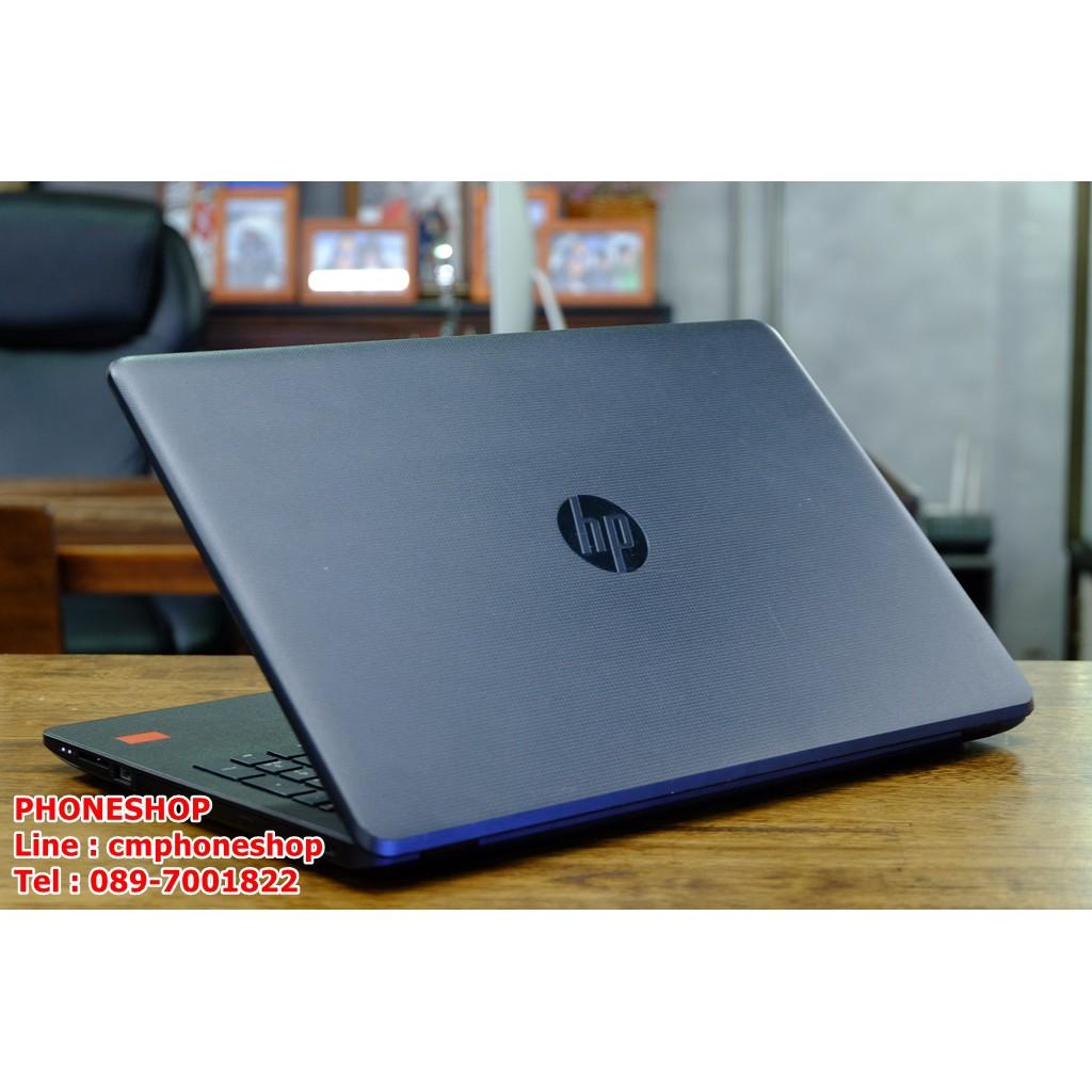HP 15-bw079AX ราคา 7,900 บาท AMD A10-9620P Radeon R5,10 @ 2.50 GHz. RAM: 4 GB DDR4, 1866 MHz HDD : 1 TB 5400 RPM GPU:AMD