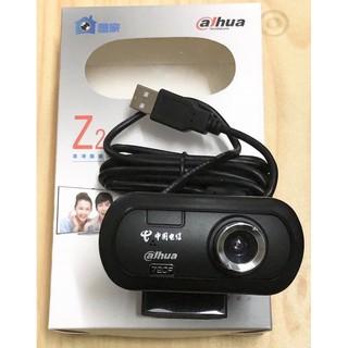 Webcam cao cấp 1280*720P DAHUA Z2 tích hợp micro