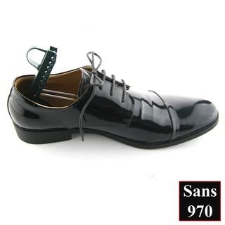 Cây Giữ Form Giày Siêu Rẻ Một Cặp Sans970 thumbnail
