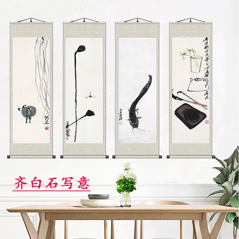 tranh treo tường trang trí phong cách trung hoa