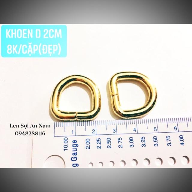 Khoen D Số 5 (đẹp) - Ngang 2,3cm x Cao 2cm - Phụ kiện túi xách - Phụ kiện thủ công Handmade
