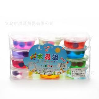 đồ chơi slime -chất nhờn que kẹo mút mã FJK97 S[PD]