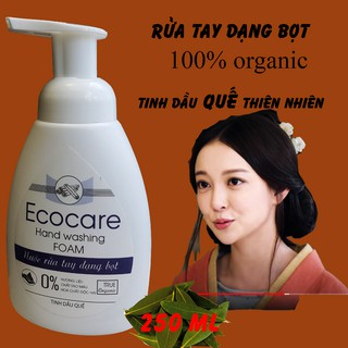 TUYỆT QUÁ Nước rửa tay hữu cơ an toàn từ bồ hòn Ecocare tinh dầu hương quế 250ml thumbnail