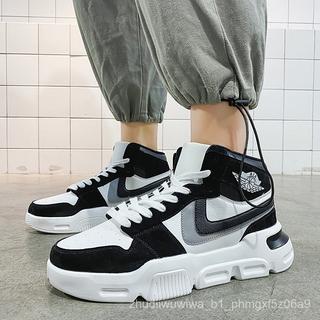 Giày thể thao nam nữ kiểu mới James Giày bóng rổ thời trang mùa Xuân Thu
