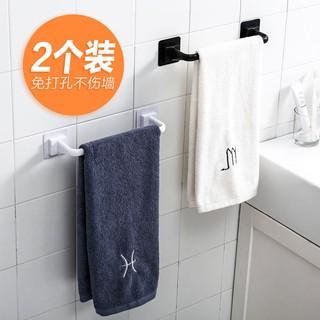 Giá Treo Khăn Gắn Tường Nhà Tắm / Nhà Bếp Tiện Lợi