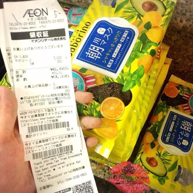 [Có bill Nhật] MẶT NẠ SABORINO MORNING FACE MASK (32 MIẾNG) - 2403094 , 492900991 , 322_492900991 , 419000 , Co-bill-Nhat-MAT-NA-SABORINO-MORNING-FACE-MASK-32-MIENG-322_492900991 , shopee.vn , [Có bill Nhật] MẶT NẠ SABORINO MORNING FACE MASK (32 MIẾNG)
