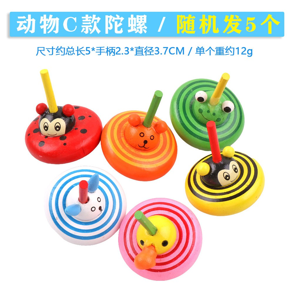 5 loaded small gyro manual rotation children's wooden camel toy boy girl gift hand turn decompression gyroscope