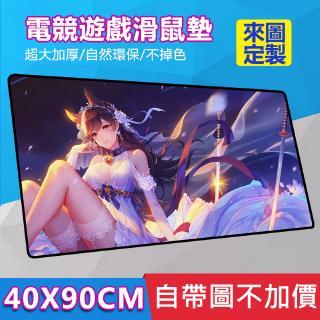 Tấm Lót Chuột Chơi Game In Hình Nhân Vật Anime Xinh Xắn