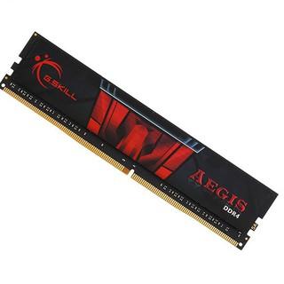 Ram máy tính DDR4 GSKILL 8G/2666