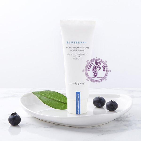 Kem Dưỡng Da Innisfree Blueberry Rebalancing Cream