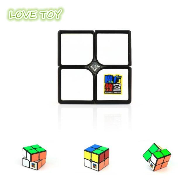 [Rubik 2x2x2] Rubik giá rẻ QiYi QiDi W 2x2 Viền , Không viền