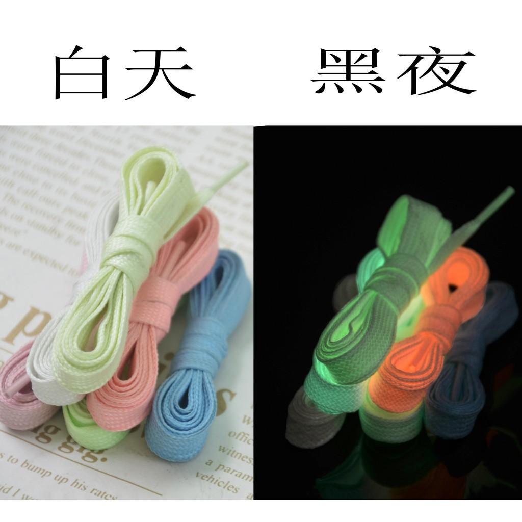 10 mm สีเขียวส่องสว่างกีฬา shoelaces กางเกงเชือกหมวกเชือกยาว