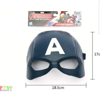 Mặt nạ siêu anh hùng captain american.