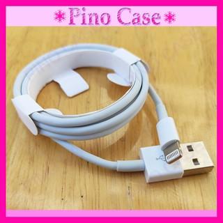 Dây Cáp Sạc iPhone Lighning Dùng Cho iPhone iPad iPod - BH 06 Tháng [PK1] thumbnail