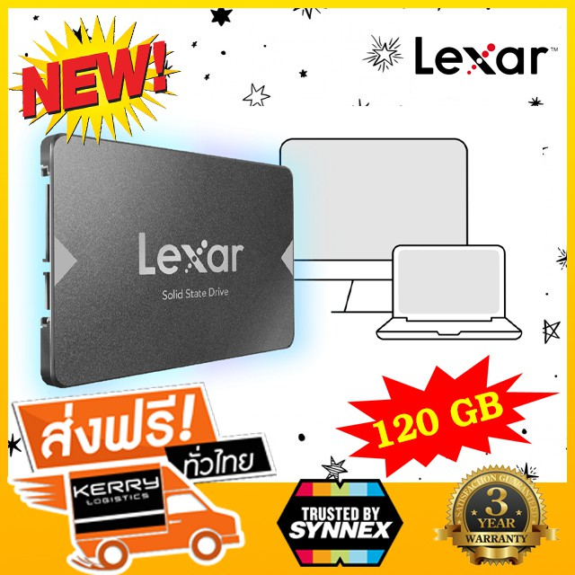 120 GB SSD LEXAR NS100 (LNS100-128RBNC)