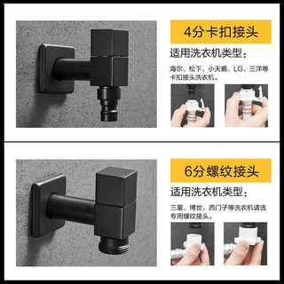 ❅Jiumu King Black Washing machine faucet full copper single cold quick opening mop pool automatic 4/6 points
