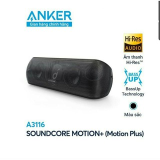 Loa bluetooth Soundcore Motion+ (by ANKER)