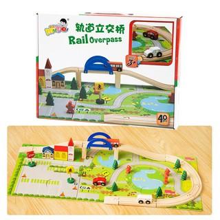 Bộ lắp ghép mô hình giao thông đường sắt bằng gỗ trí tuệ_Đồ chơi gỗTalentKids