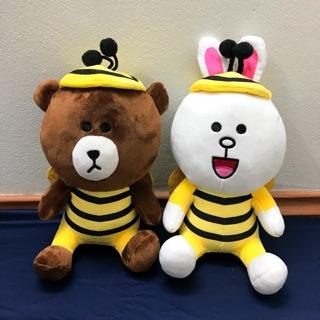 Set 2 em Brown và Cony cosplay Ong vàng