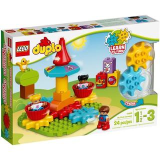 LEGO DUPLO 10845 Vòng Đu Quay Của Bé (24 Mảnh Ghép) – Đồ Chơi Xếp Hình LEGO Chính Hãng Đan Mạch