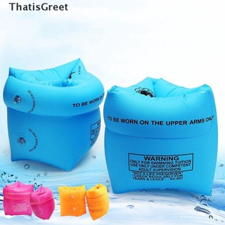 (thsgrt) Kids & adult inflatable arm bands ring floaties swimming pool safety trainers [HOT SALE]