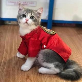 Áo dài Tết chó mèo thỏ gấm in hoa văn thêu thumbnail