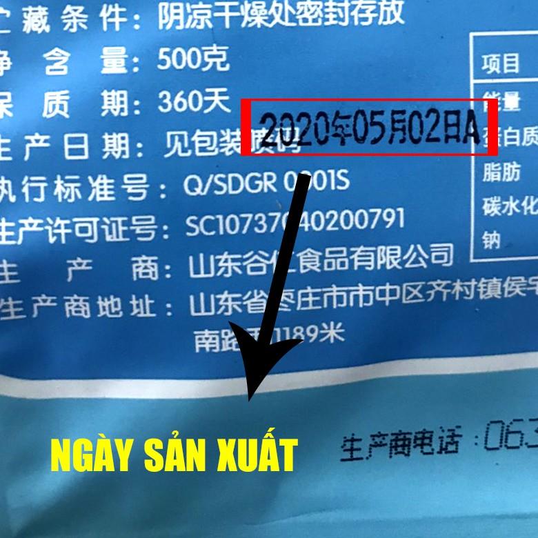 [GÓI XANH] Ngũ Cốc Hoa Quả Trái Cây Hạt Sấy Khô Oatmeal Yến Mạch Meizhoushike 500G - Ngũ Cốc Ăn Kiêng Giảm Cân Kivo