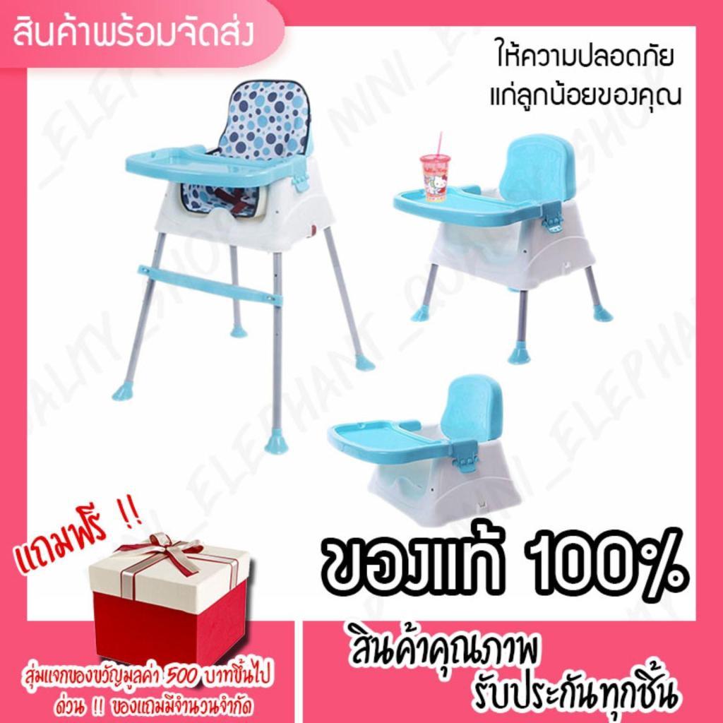 Baby Products รวมส่งAเก้าอี้กินข้าวเด็ก เก้าอี้ทานข้าวเด็กไม่มีล้อ(ฟรี เบาะหนังรองตามสี+ถาดรองอาหาร+ของแถม)aby Products