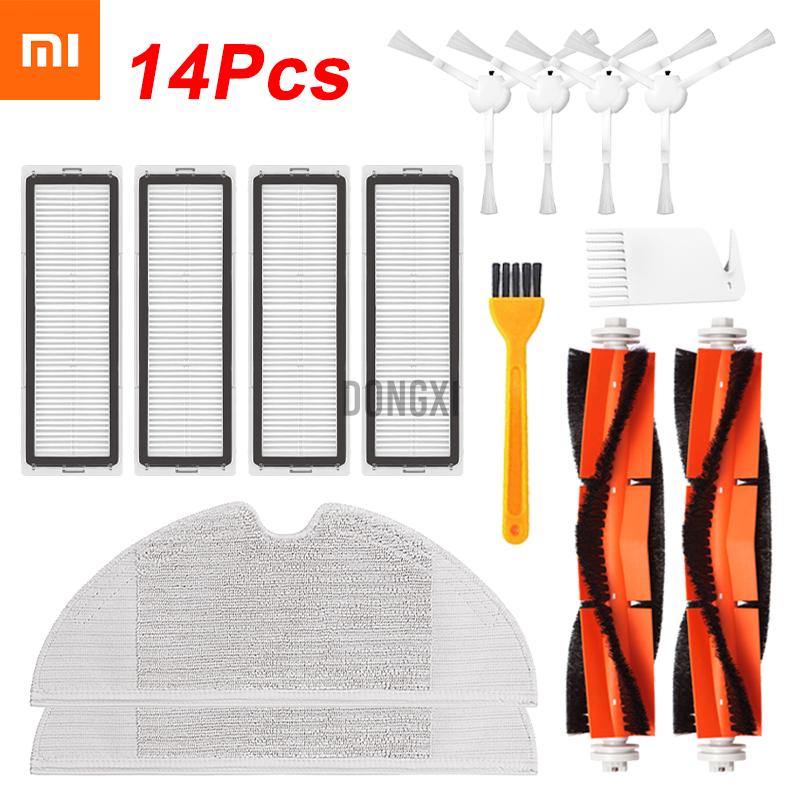 Set Bộ Lọc Hepa Và Cọ Thay Thế Dành Cho Máy Hút Bụi Xiaomi Mijia 1c / Tyt01Zhm