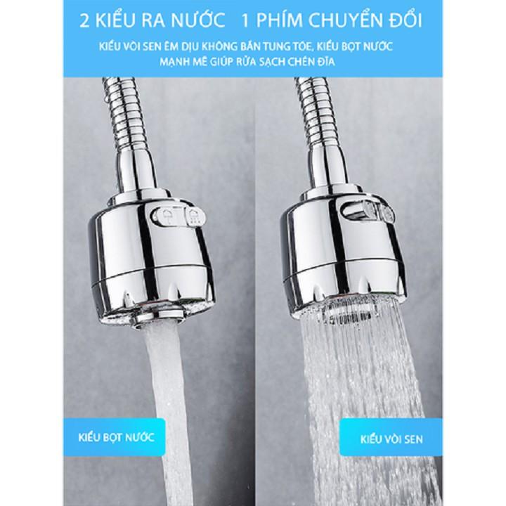 Đầu vòi tăng áp lực nước rửa bát xoay 360 độ