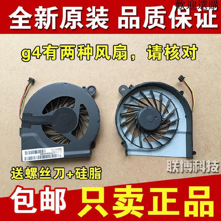 พัดลมระบายความร้อน g 4-1017 tu 1016 tx 1038 tx 1058 tx 1351 tx g 6-1000