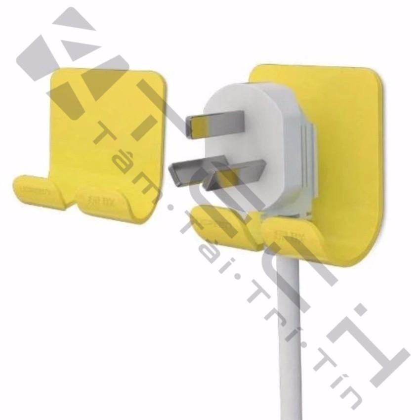 Bộ 5 cặp móc treo phích cắm điện đa năng UGREEN 20366 (Vàng)