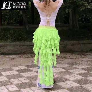 Thắt Lưng Múa Bụng