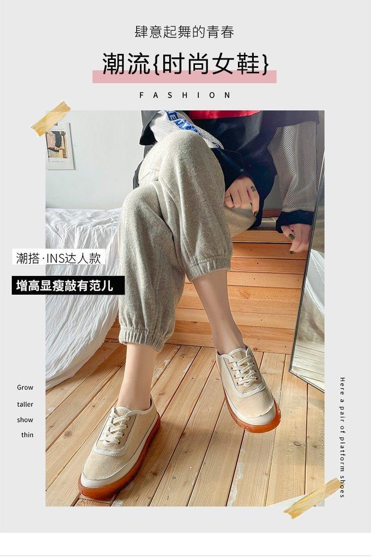 Giày Thể Thao Thời Trang Dành Cho Nữ