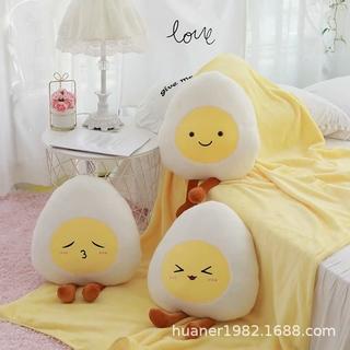 Gối Nhồi Bông Hình Quả Trứng Đáng Yêu