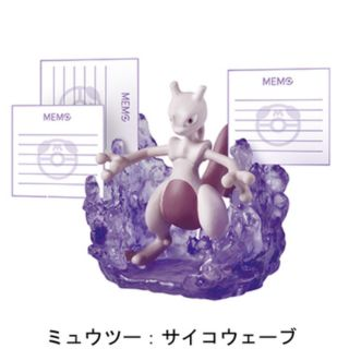 Mô hình pokemon_Desktop Mewtwo.