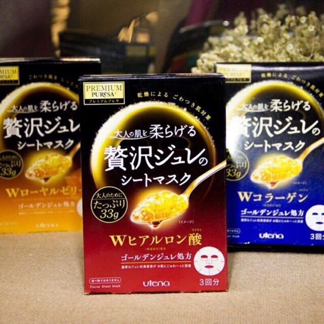 Follow Shop 04/01 Mặt nạ thạch vàng W Collagen của Utena Nhật