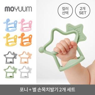 [MOYUUM] Gặm nướu hình thú cầm tay cho bé Moyuum