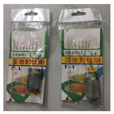 Bộ Thẻo 7 lưỡi câu cá mương hồ siêu nhạy có rọ sắt