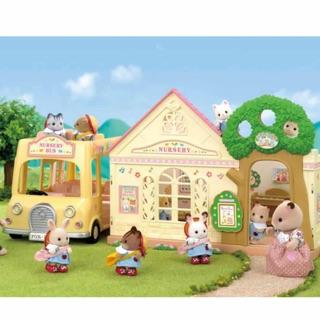 Set nhà thỏ forest nursery gift set sylvanian families Nhật Bản