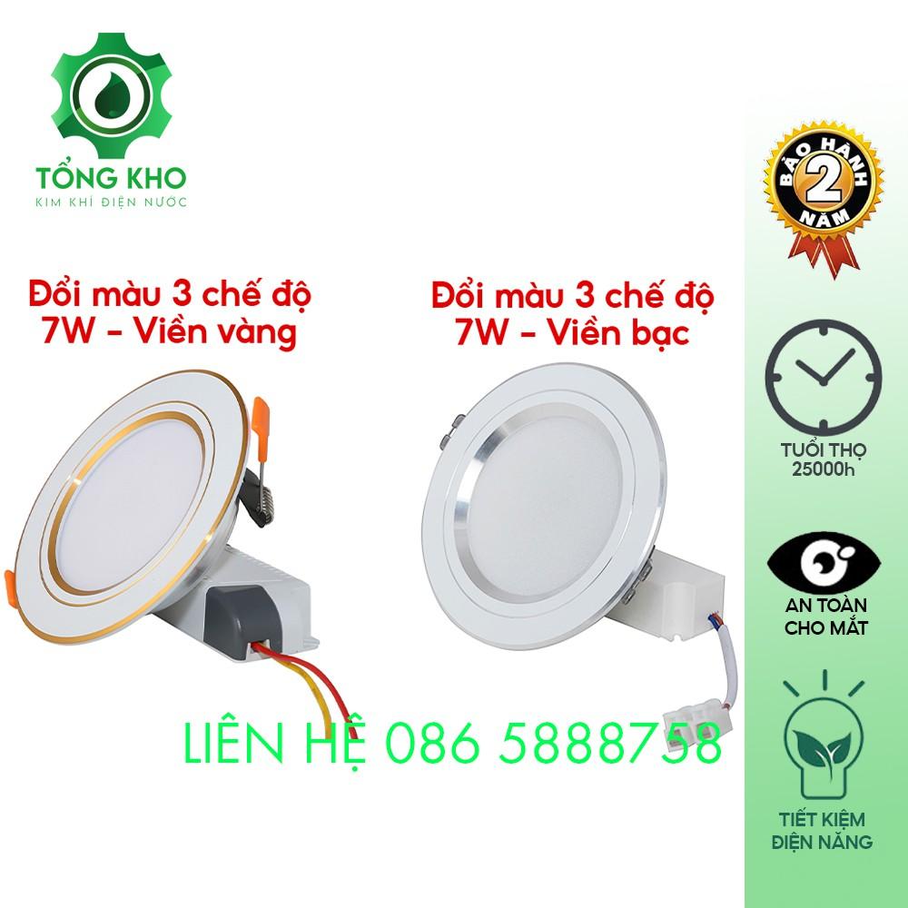 Đèn LED âm trần DAT10L ĐM 90 Downlight đổi màu 3 chế độ Rạng Đông 7W - Tổng  kho kim khí điện nước