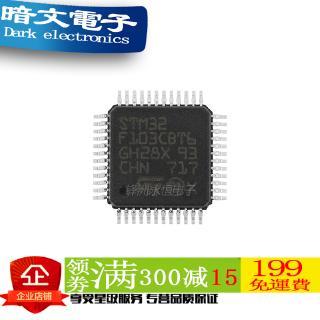 Chip Điều Khiển Từ Xa Stm32f103cbt6 32 Bit