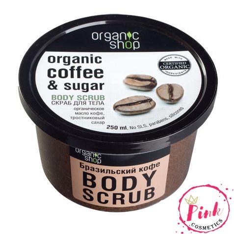 [HŨ LỚN BODY 250ML] Tẩy Da Chết Body Organic Shop Dưỡng Da Trắng Sáng Của Nga