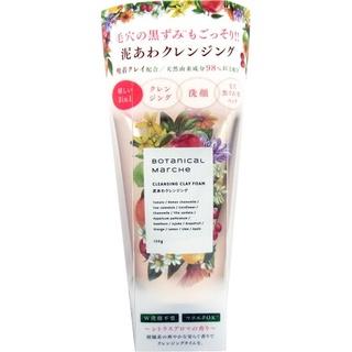 Sữa rửa mặt thảo mộc Botanical Marche Cleansing Clay Foam 120g Nhật Bản