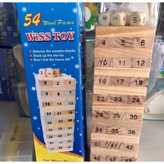 [ĐỒ CHƠI ] Bộ trò chơi rút gỗ 54 thanh còn ít hàng