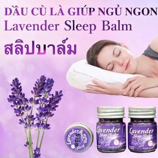 Dầu ngủ ngon LAVENDER SLEEP BALM Thái lan