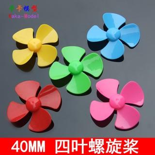 10 Cánh Quạt 40mm Nhiều Màu