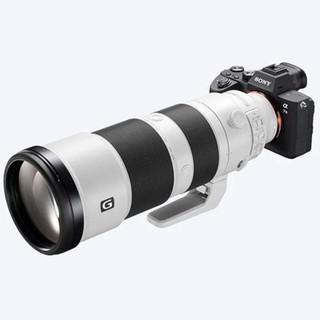 Ống Kính Sony FE 200-600mm f/5.6-6.3 G OSS - Chính Hãng Sony Việt Nam