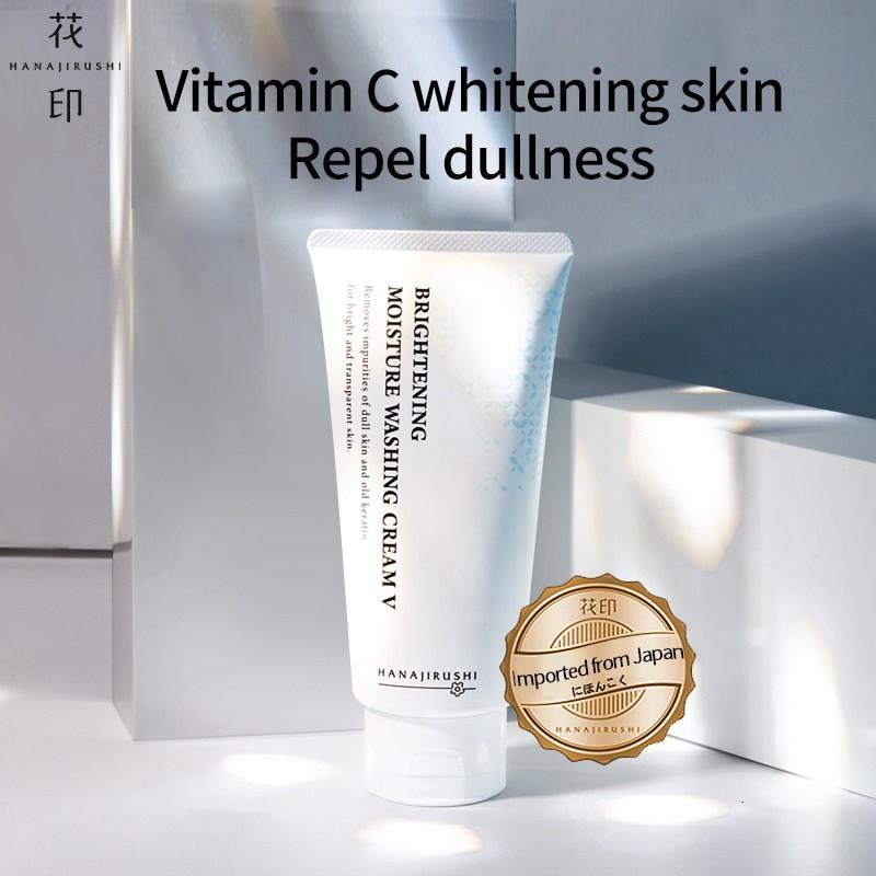 Sữa rửa mặt HANAJIRUSHI Vitamin C làm trắng và sáng da 150g