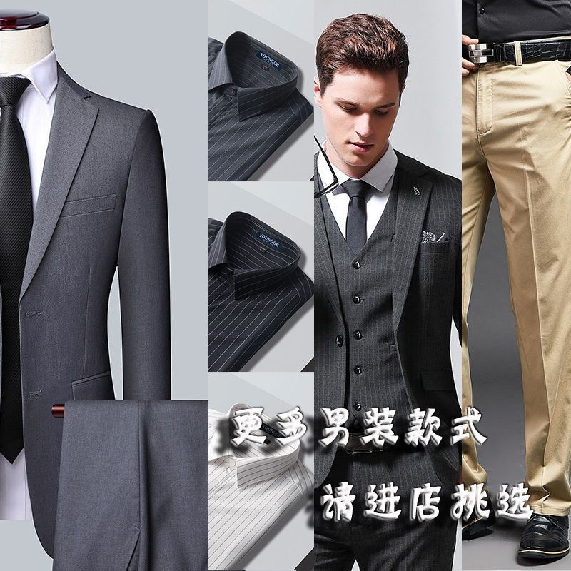 đẹp giá đặc biệtBộ vest ba mảnh dành cho nam đồ Hàn Quốc giản dị của mỏng phù hợp với chú rể Áo cưới